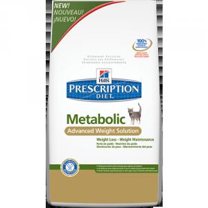felinemetabolic